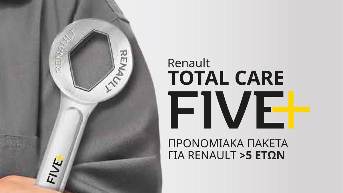 total-care_5_plus